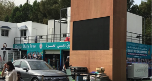 LED Screen Support - Dubai Duty Free Tennis Stadium